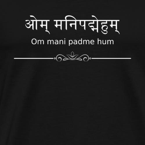 Om mani padme hum Mantra - Männer Premium T-Shirt