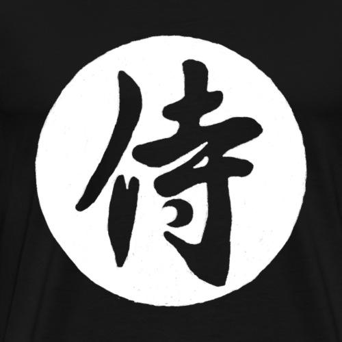 Samouraï symbole - T-shirt Premium Homme