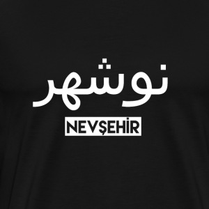 Nevsehir - Men's Premium T-Shirt