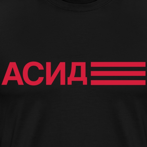 Russian acid - Men's Premium T-Shirt