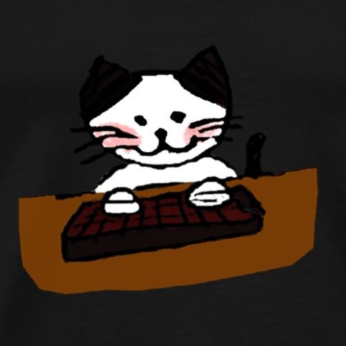 Katze am Computer - Männer Premium T-Shirt