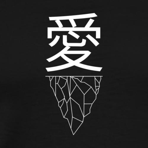 Love Six - Men's Premium T-Shirt