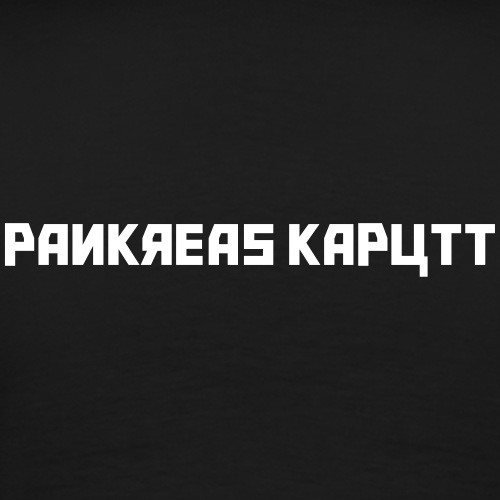 Pankreas kaputt - Miesten premium t-paita