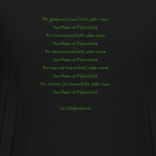 5 Verse - Männer Premium T-Shirt