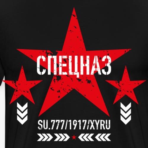 235 SPETSNAZ Спецназ Russland Stern Russisch - Männer Premium T-Shirt