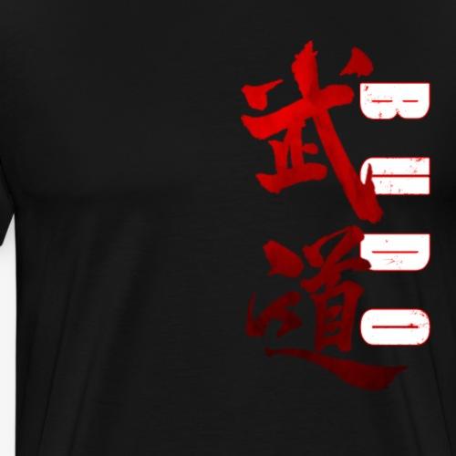 Budo kanji - T-shirt Premium Homme
