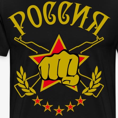 130 Russland Logo Symbol Faust Stern - Männer Premium T-Shirt