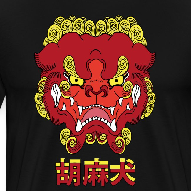 Komainu Foo Dog Japon