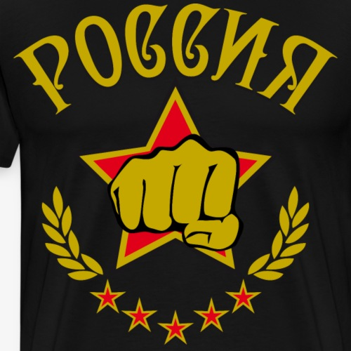 129 Rossia Logo Faust Stern Russia Russland - Männer Premium T-Shirt