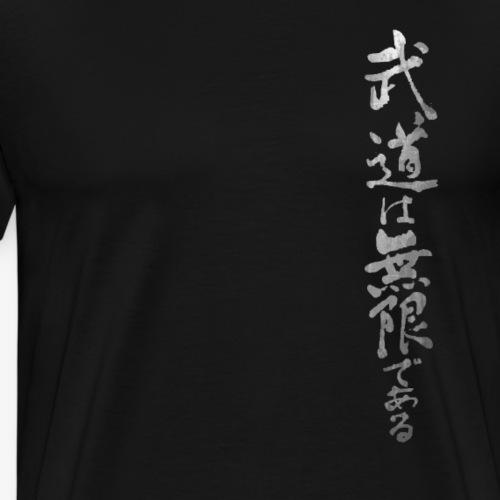 LA VOIE EST INFINE - T-shirt Premium Homme