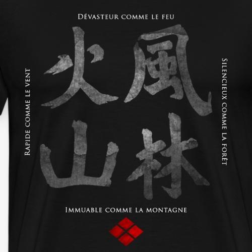 Devise du clan TAKEDA - T-shirt Premium Homme