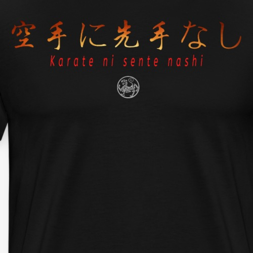 karate ni sente nashi version 1 - T-shirt Premium Homme