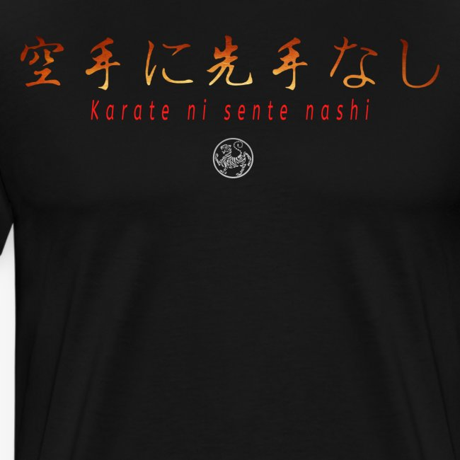 karate ni sente nashi version 1