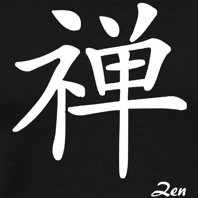 signe chinois zen