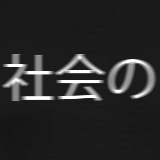 japan social logo flout