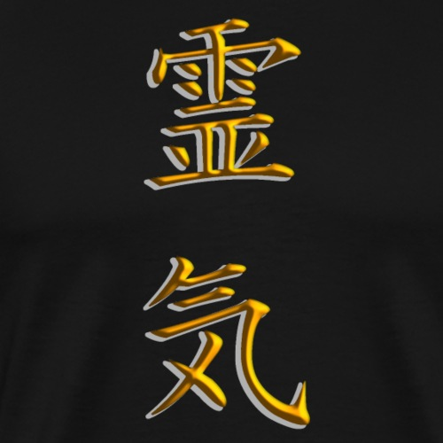 Reiki - T-shirt Premium Homme