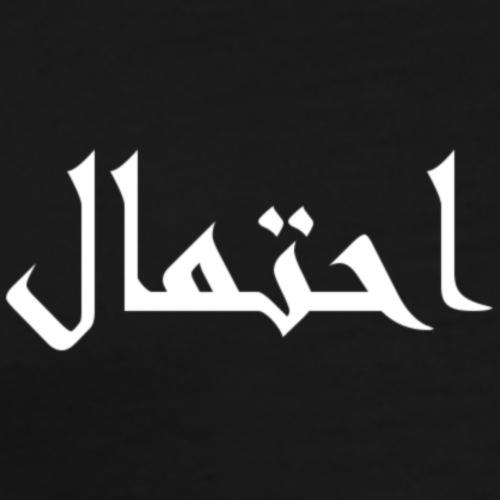 Ausdauer Arabisch - Men's Premium T-Shirt