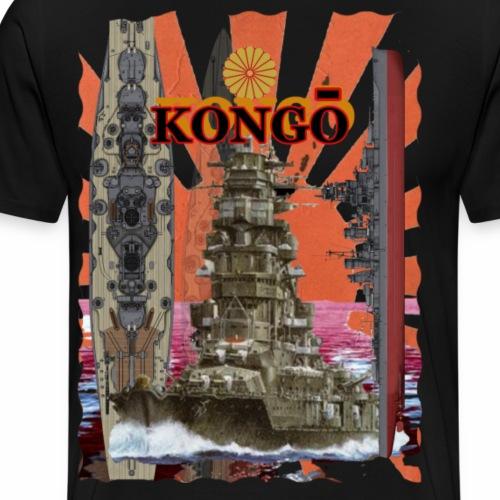 """""""Kongo"""" Schlachtschiff - Männer Premium T-Shirt"""