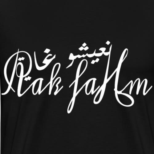 nous vivons bien! - T-shirt Premium Homme