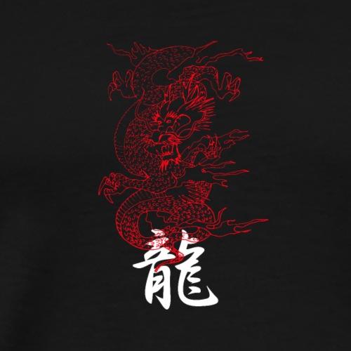 dragón japones - Camiseta premium hombre