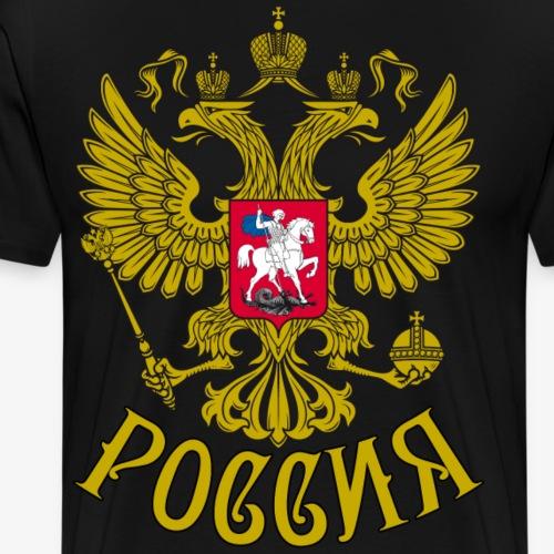 Gerb Rossii Rossija Wappen Russland 33 - Männer Premium T-Shirt