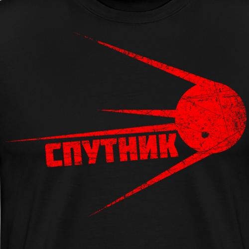 SPUTNIK | Erster Satellit im Weltraum | Vintage - Männer Premium T-Shirt