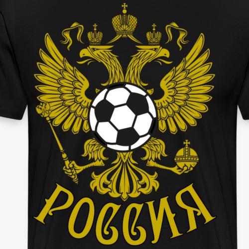 158 РОССИЯ ROSSIA Fussball Adler Футбол - Männer Premium T-Shirt