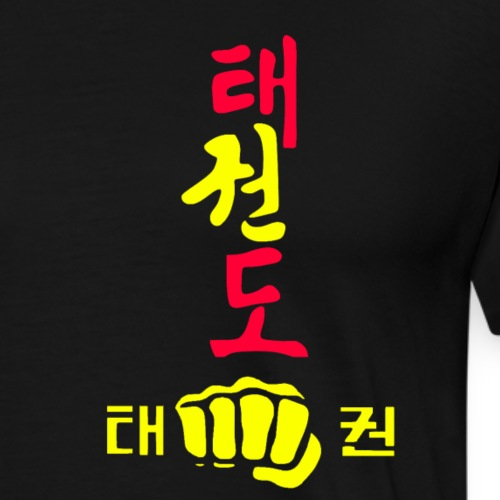 KOREAN TAEKWONDO SPAIN - Camiseta premium hombre