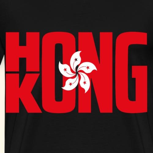 Hongkong Fahne China Urlauber Reisegruppe Souvenir - Männer Premium T-Shirt