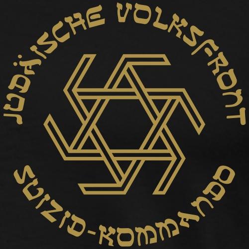 Judäische Volksfront • Suizid-Kommando - Männer Premium T-Shirt