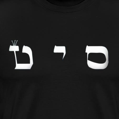 Creación de Milagros - Camiseta premium hombre