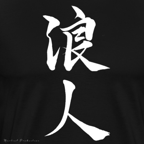 RONIN - T-shirt Premium Homme