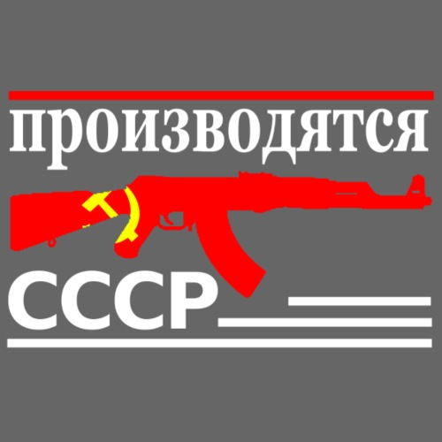 AK communista - Men's Premium T-Shirt