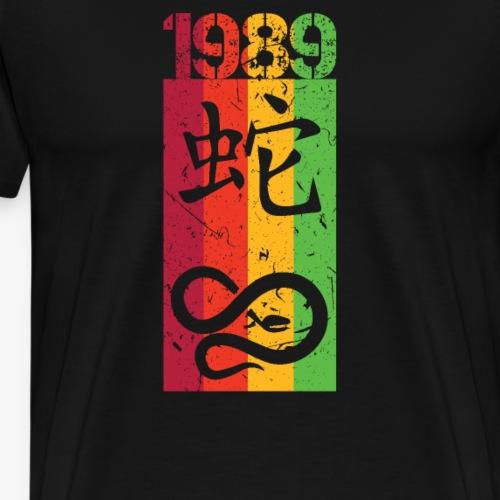 1989, signe chinois du SERPENT, astrologique - T-shirt Premium Homme