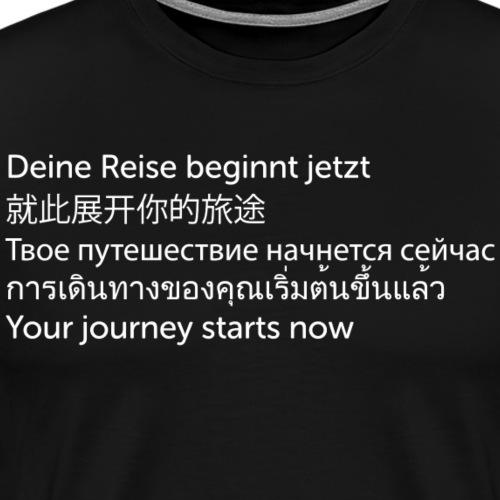 UNDER ONE SKY - Deine Reise beginnt jetzt- Musik - Männer Premium T-Shirt