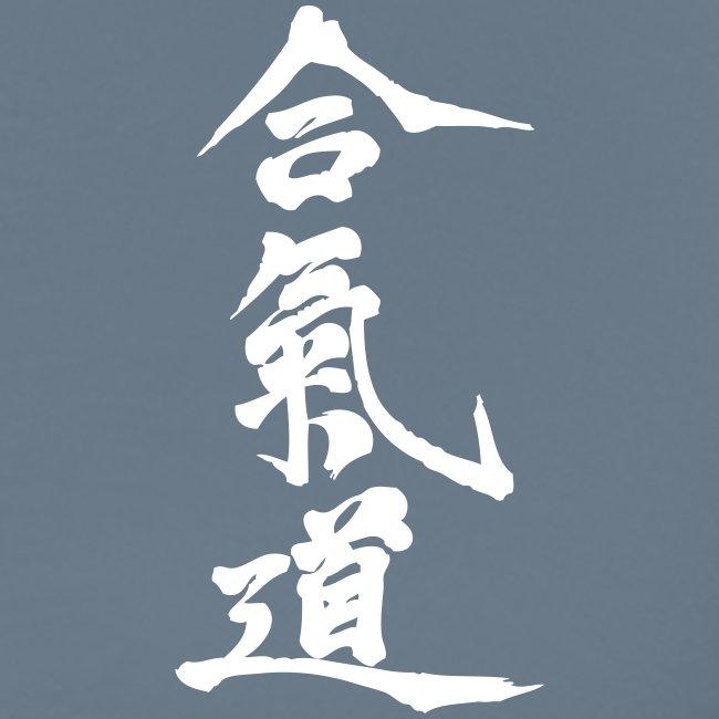 aikido_wektor
