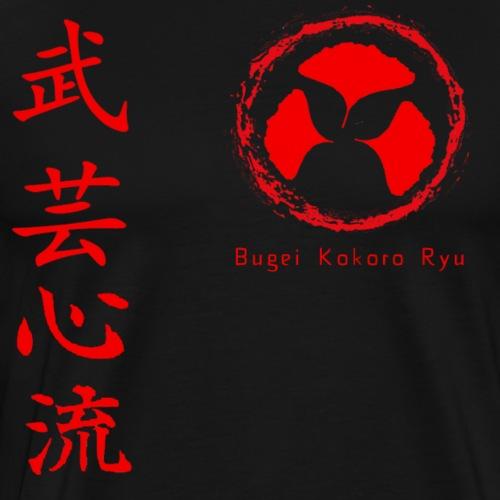 KOKORO RYU officiel - T-shirt Premium Homme