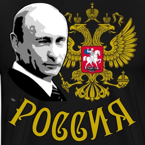 79 President Putin Wappen Russland Gerb Rossii - Männer Premium T-Shirt