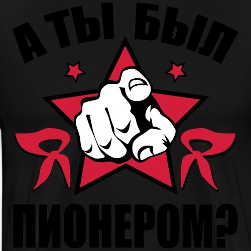 218 Ty byl Pionerom Zeigefinger Russisch Russland - Männer Premium T-Shirt