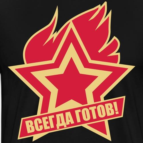 223 Pionier Stern Immer Bereit Russisch Russland - Männer Premium T-Shirt