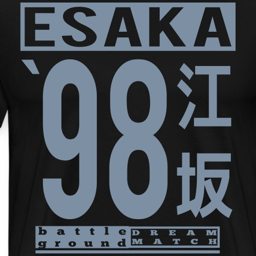 Nouveau! Esaka 98 Blanche - T-shirt Premium Homme
