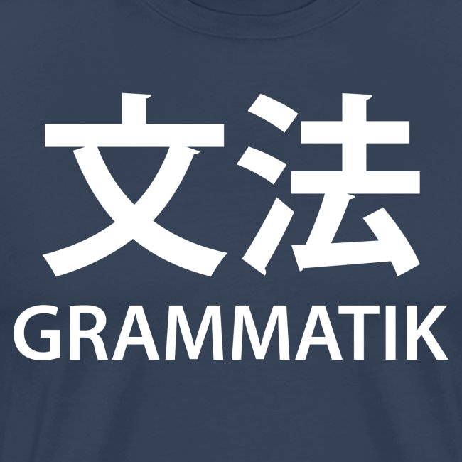 Grammatik - Japansk