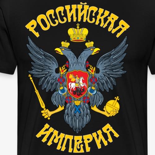 Wappen des Russischen Imperiums Russland - Männer Premium T-Shirt
