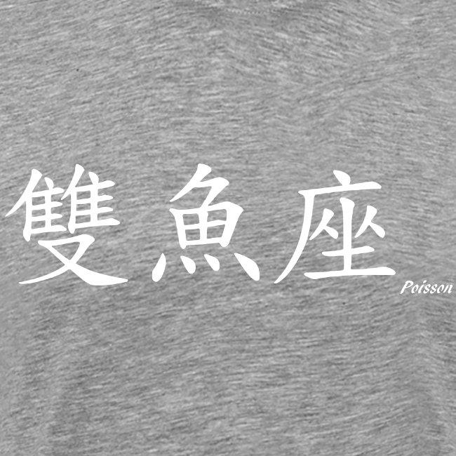 signe chinois poisson