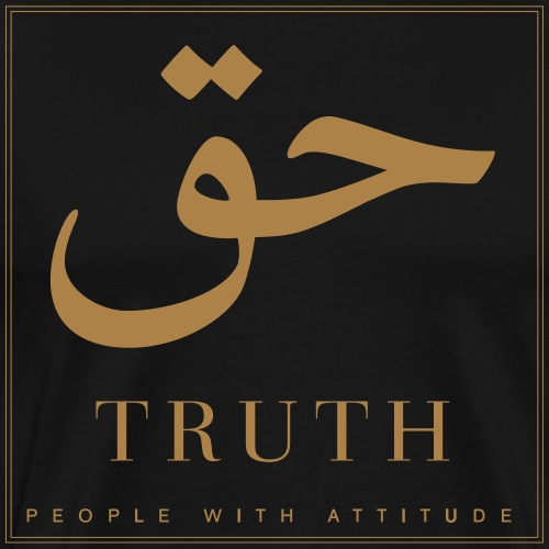 Truth - Mannen Premium T-shirt