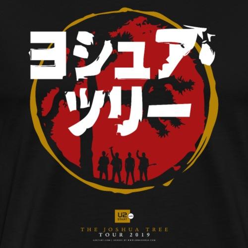 JT2019: Japan - Men's Premium T-Shirt
