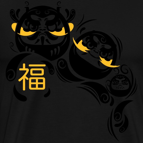 Daruma spirit - Maglietta Premium da uomo