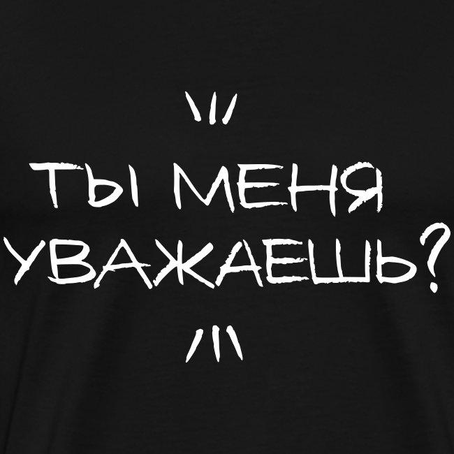 russische sätze lustig