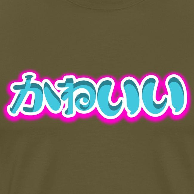 Logo Kawaii !
