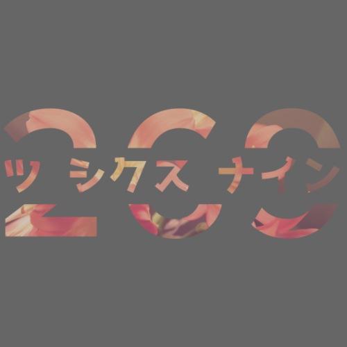 03 tsu shikusu nain red - Mannen Premium T-shirt